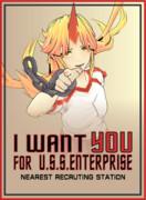 姉御さんも WANT YOU!