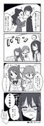 【デレアニ14話漫画】温厚なる女、しぶりん