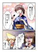 VS加賀さん20