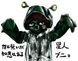 星人ブニョ 【ゆっくり妖夢がみんなから学ぶ ウルトラ怪獣絵巻】用イラスト