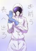 謎のガスマスクその3