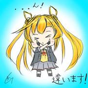 阿武隈の名前、漢字で書けます?