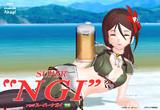 【MMD】アカギ スーパーナガイ(入渠時間が)