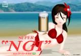 【MMD】アカギ スーパーナガイ(入渠時間が)【水着バージョン】