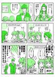 デレマス漫画「新ユニット」