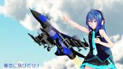 F-16とミクさん(ミクさんを、愛でるだけ)