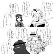 あきつ丸の過去に迫る~司令官編~