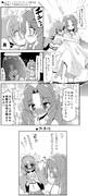 ●Go!プリンセスプリキュア第24話 「紅城トワは何も知らない」
