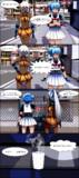 自販機 vs ヒカリ