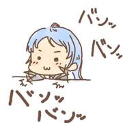 (ノシ`・ω・)ノシ バンバン