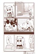 むっぽちゃんの憂鬱38