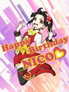 Happy Birthday NICO!