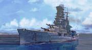 「戦艦 榛名」出撃