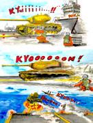 発艦する T34