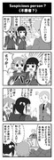 4コマ【006】