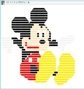 ミ○キーマウス