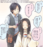 美容師 × 彼氏持ちの女の子