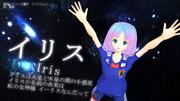 【MMDオリキャラ】虹の選手 イリスちゃん【動作テスト作品】