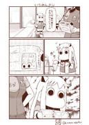 むっぽちゃんの憂鬱39