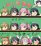 【素材配布】うさカニ第七駆逐隊!