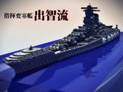 【Minecraft】指揮要塞艦