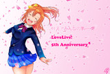 LoveLive! 5th Anniversary
