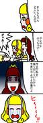 あざとイエロー大戦2015 25