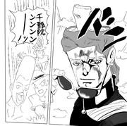 【10日目】干瓢院