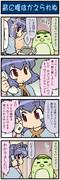 がんばれ小傘さん 1699