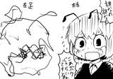 右手で描いたリグルと左足で描いたリグル