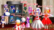 【紅魔館の冷蔵庫】