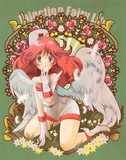 お注射天使