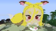 【Minecraft】狐さん(裏)