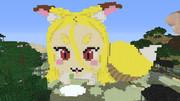 【Minecraft】狐さん(表)