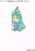 コハエース風魅魔というのを描いてみた 色付け版