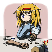 自己修理系女子アリス