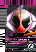 KR_Ghost_次のライダー。