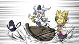 GO!GO!!豪族!!!