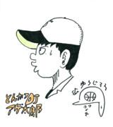 【キス顔公開】とんかつDJアゲ太郎/勝又揚太郎