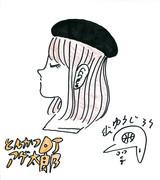 【キス顔公開】とんかつDJアゲ太郎/苑子ちゃん