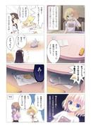 【C88新刊サンプル】不良うさぎと優等生