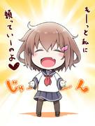 うちの雷ちゃん(12)