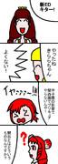 あざとイエロー大戦2015 26