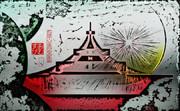 札幌 TV塔のある風景 30