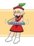 鍵盤ハーモニカリリカ