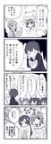 【デレアニ16話漫画】ウサミンにゃんにゃん個性大爆発