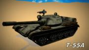 [MMD陸軍]T-55A モーションテスト
