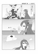 如月ちゃんと泊地さん ~艦これアニメ裏話~ 10
