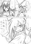 「その名は大戦艦清霜!!」の巻