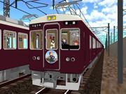 穂乃果ちゃん誕生日記念列車